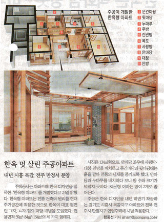 Hanok revival | My Peeps | Pinterest | Korea