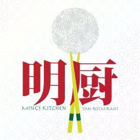 thai restaurant ming s kitchen logo asian chinese food logo rh pinterest co uk chinese restaurant logo idea chinese restaurant logo idea