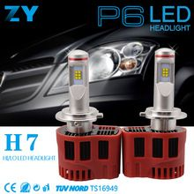 LED Auto headlihgts, LED Auto headlihgts direct from Zhuhai Zhengyuan Optoelectronic Technology Co., Ltd. in China (Mainland)