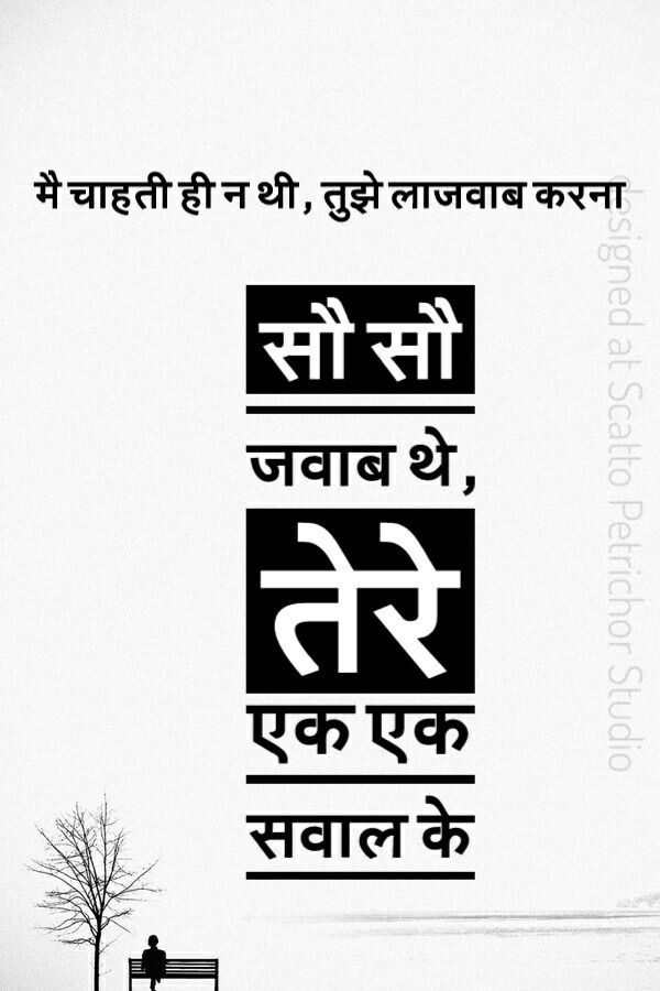 Pin by कनिका चौधरी on गुलजार | Quotes deep, Photo quotes ...
