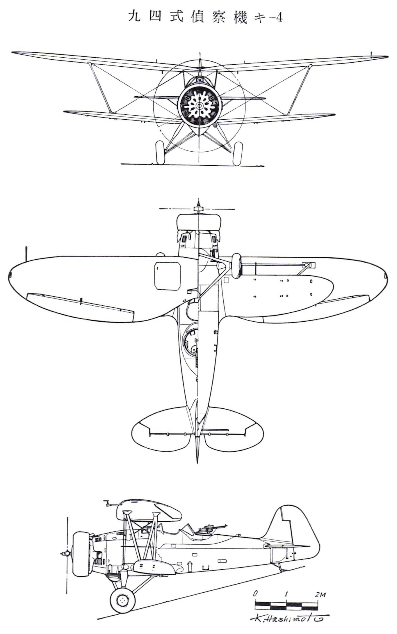 Ki 4 Type 94 1 Ha 8