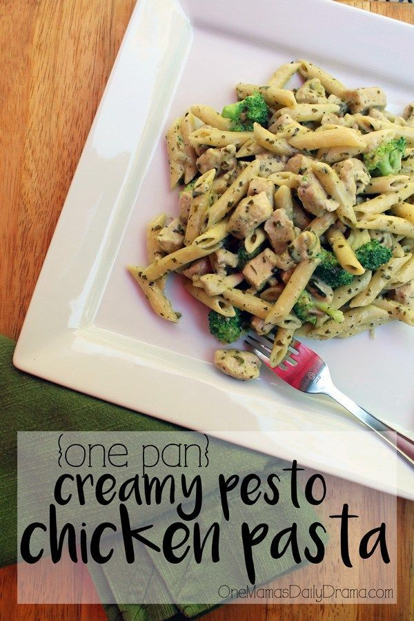 One pan creamy pesto chicken pasta   Fantastic weeknight family meal recipe! Pin this now for when school starts and you need to get dinner on the table quick. #ad #OnePanPronto