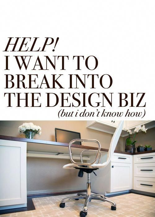 How to break in the world of interior design interiordesigncareer also rh pinterest