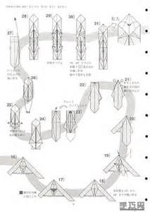 Money Origami Instructions - Bing Images