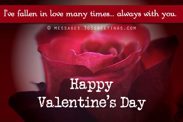 valentines day wishes for girlfriend valentines day pinterest valentine msg for gf