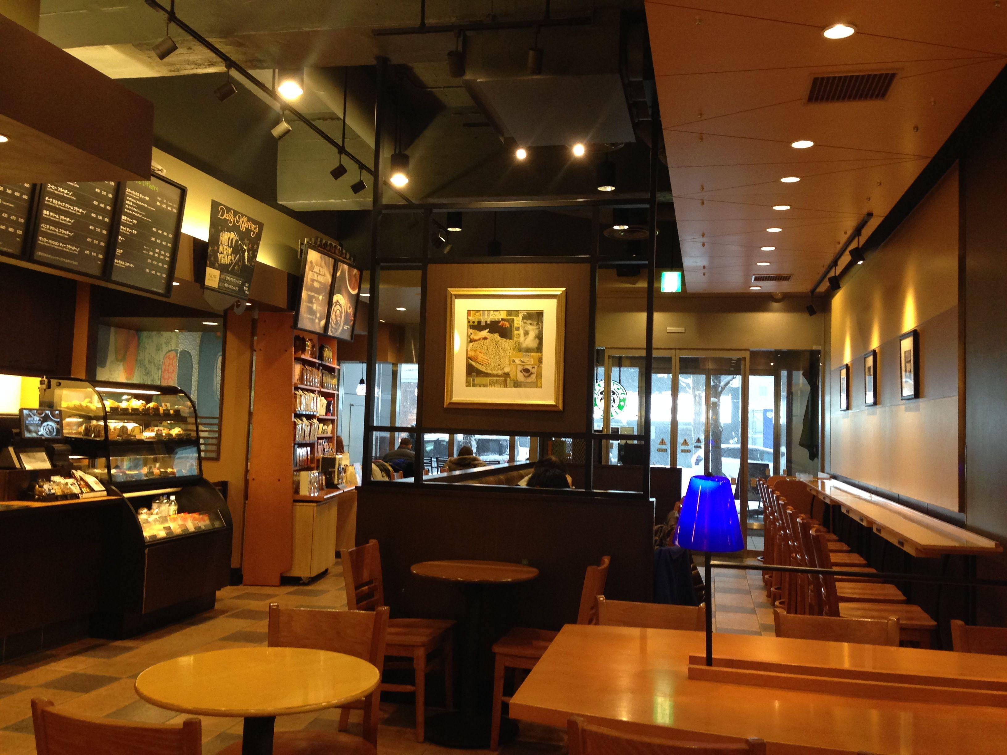 Quiet moment on New Year's Day at Ichijyo Starbucks, Sapporo