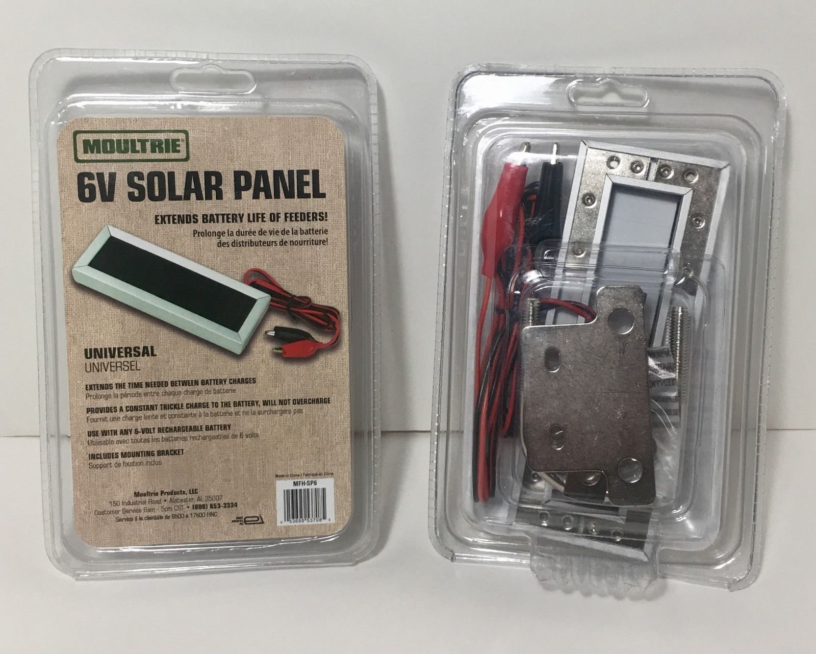 2 6 Volt Solar Panels For Game Cameras And Deer Feeders Mfh Sp6