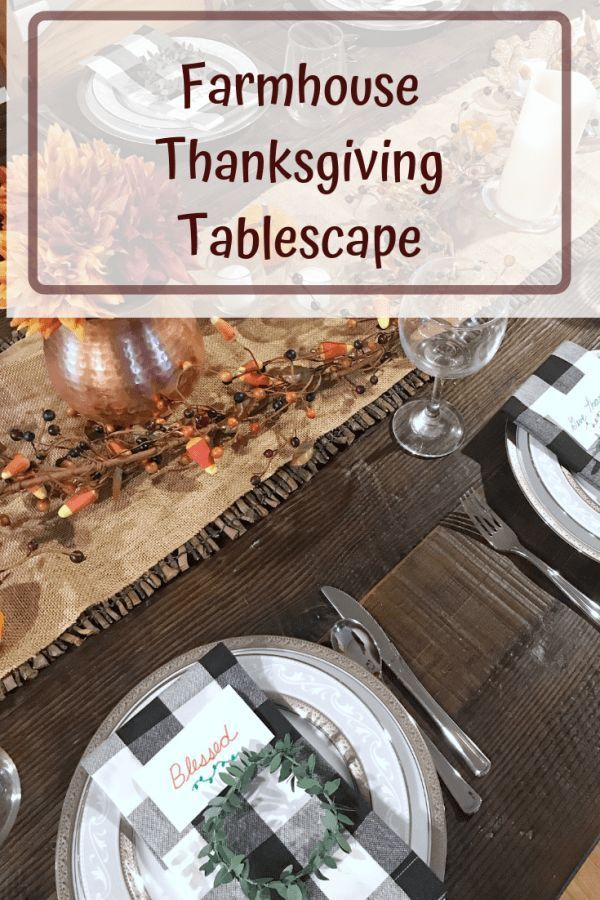Simple and Rustic Thanksgiving Table Decor #thanksgivingtablesettings