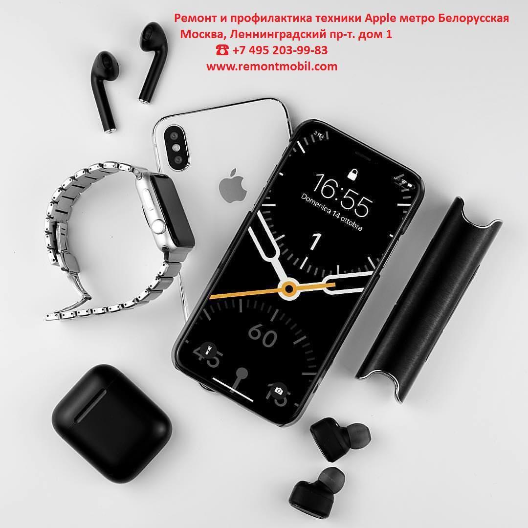 аккумулятор ремонт apple
