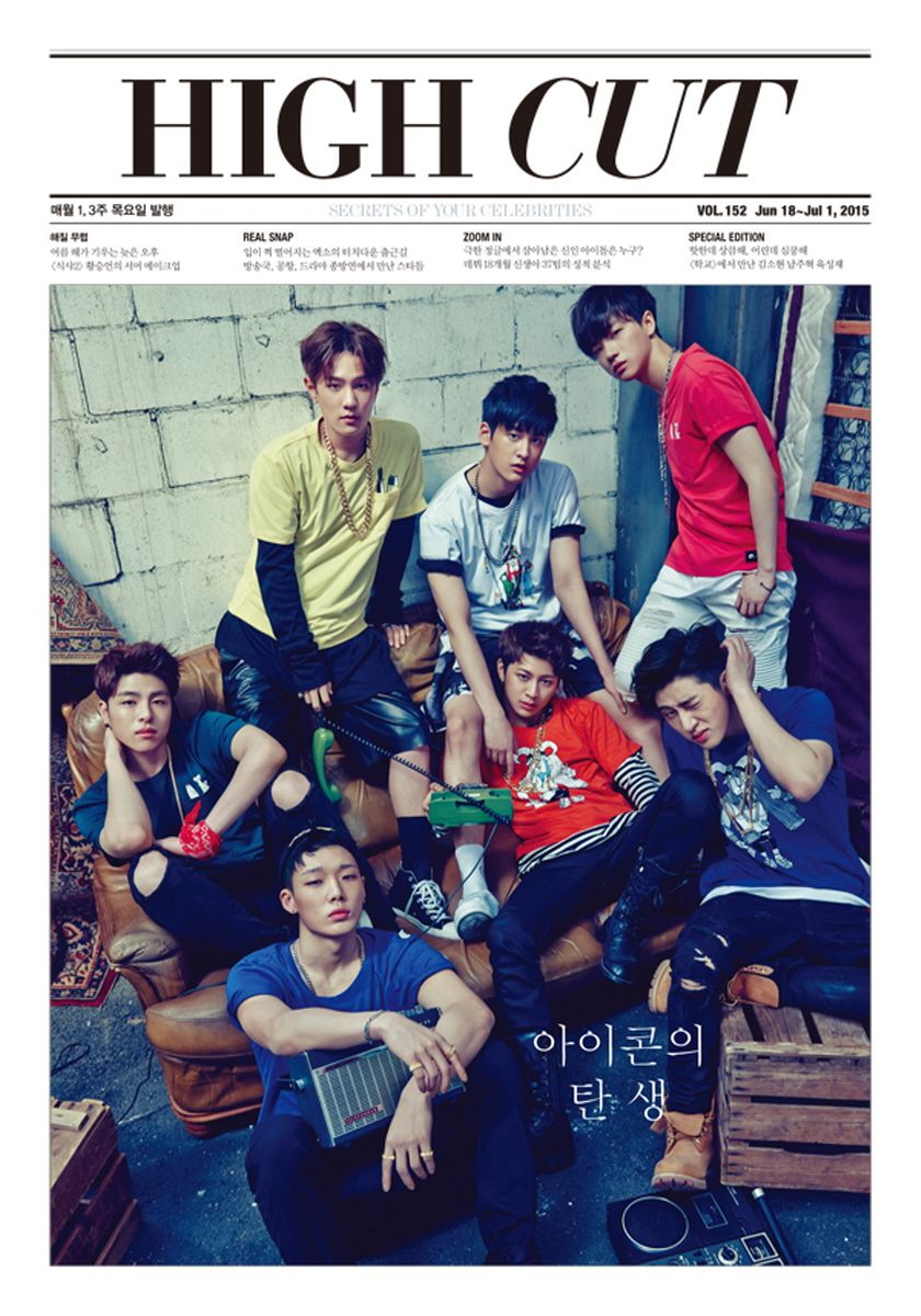iKON - High Cut Magazine Vol.152