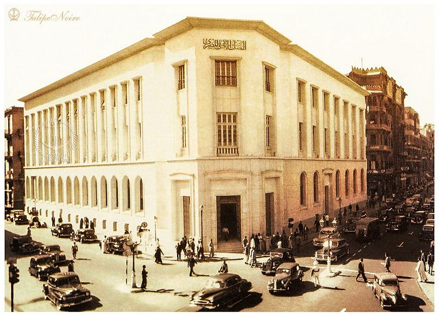 The New Building Of The National Bank Of Egypt Cairo In 1948 Cairo Egypt Old Egypt