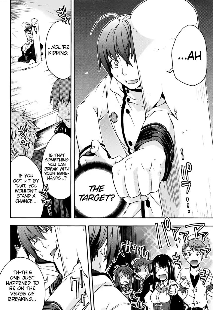 The Wrong Way To Use Healing Magic Manga ※this story is another world comedy. the wrong way to use healing magic manga