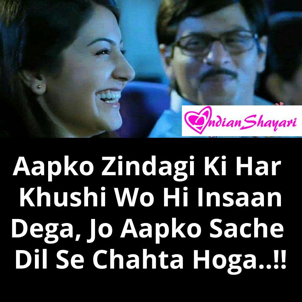 20+ Hindi Shayari Photo Of Love