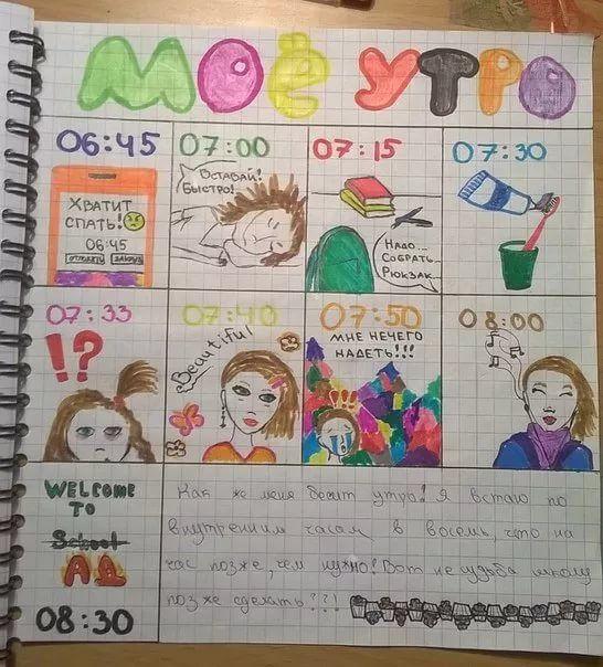 Личный дневник оформление внутри своими руками фото фото 786
