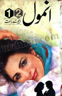 Part 1 urdu books pdf ma