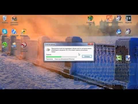 Как почистить компьютер от мусора встроенными средствами Windows - YouTube
