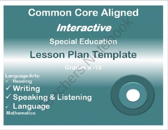 Common Core Aligned Interactive Special Education Lesson Plan - Special education teacher lesson plan template