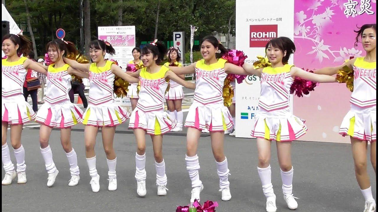 【YouTube】アイドル並みに大人気! 同志社大学チアダンスサークルSWEETiEZ Ⅰ