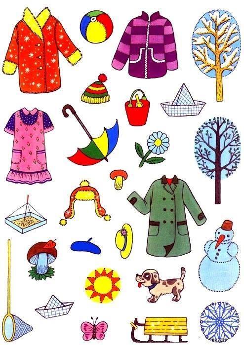 картинки одежда летняя зимняя осенняя весенняя попытки запретить подобные