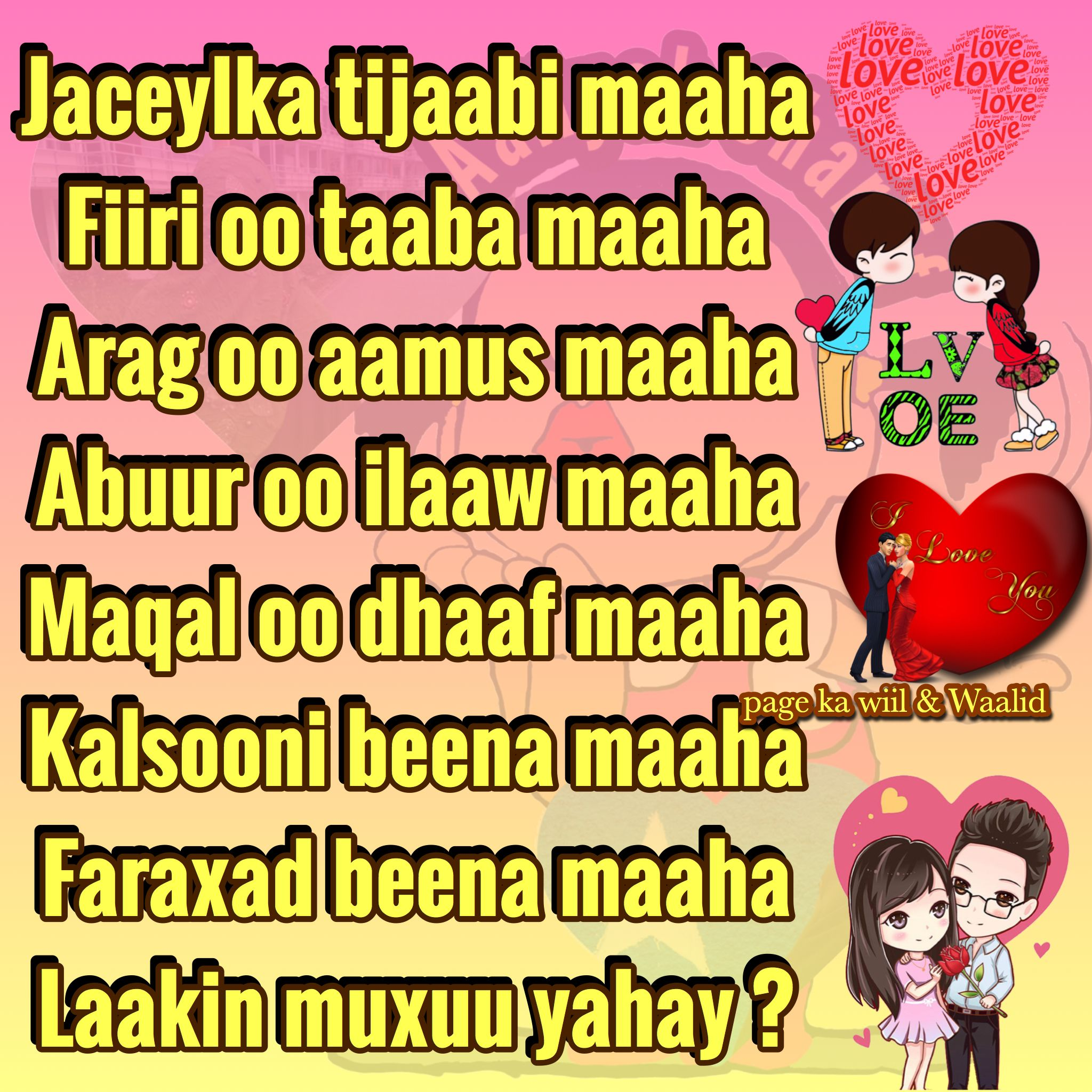 Pin By Mohamed Abdi On Somali Somali Quotes Love You Quotes