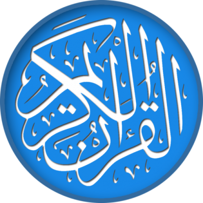 The Quran: The Quran for all Read in simple reading layout and you can resume reading from were stoped at last time Search a word in the…