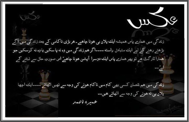 Tafreeh Mela - Pakistani Urdu Forum