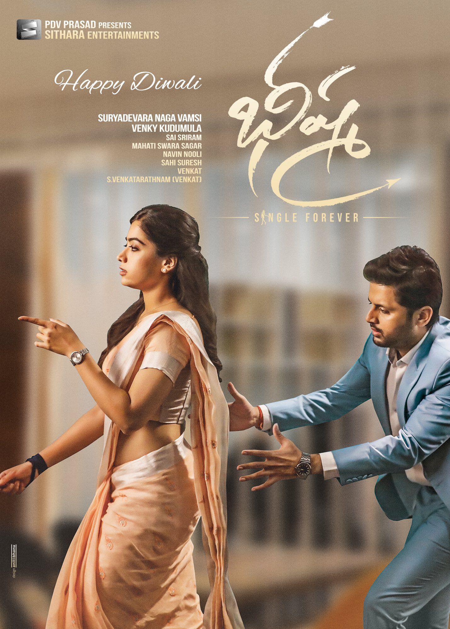 Bheeshma First Look Posters Rashmika Mandanna Nithin Linksind In 2020 Hindi Movie Film Latest Hindi Movies Telugu Movies Download