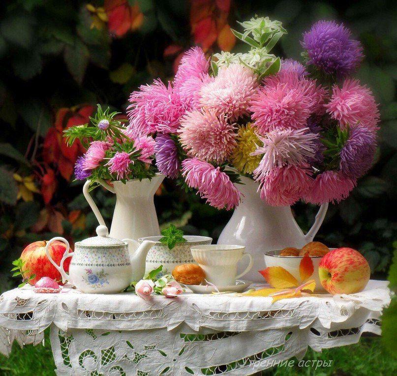 осенний букетик картинки с добрым утром розового цвета
