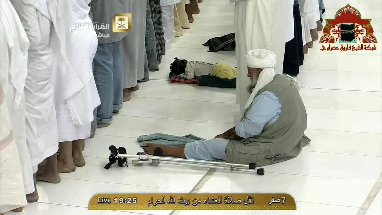 عشائية خاشعة من سورة ق للشيخ ماهر المعيقلي 7 صفر 1436هـ Baby Strollers Mosque Masjid Al Haram