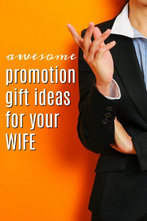 Christmas gift idea for my wife