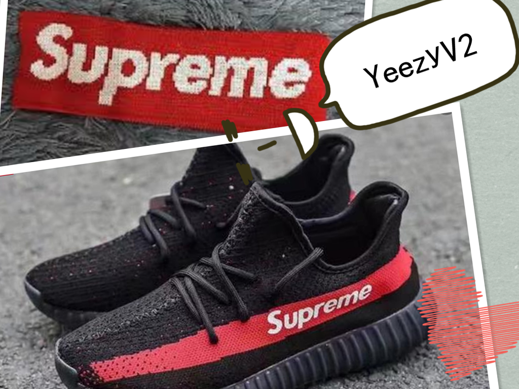 new style f1960 22798 New Authentic Supreme x Adidas Yeezy 350 Boost V2 Sneakers ...