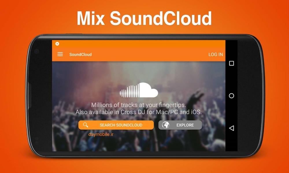 دانلود نرم افزار دی جی اندروید Cross DJ Pro in 2020 Dj