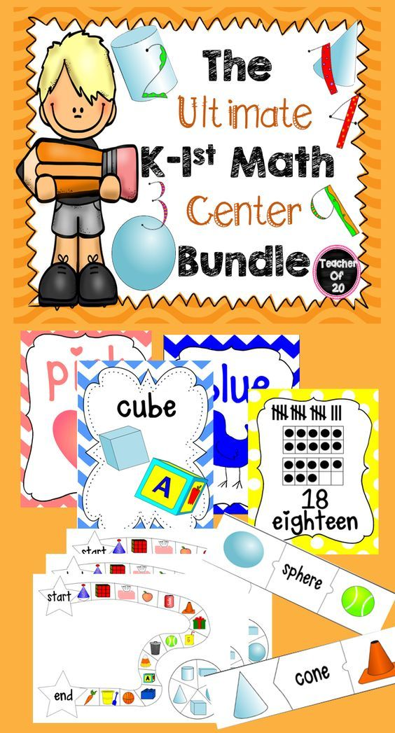 The Ultimate K-1st Math Centers Bundle {230+ pages of games and ...