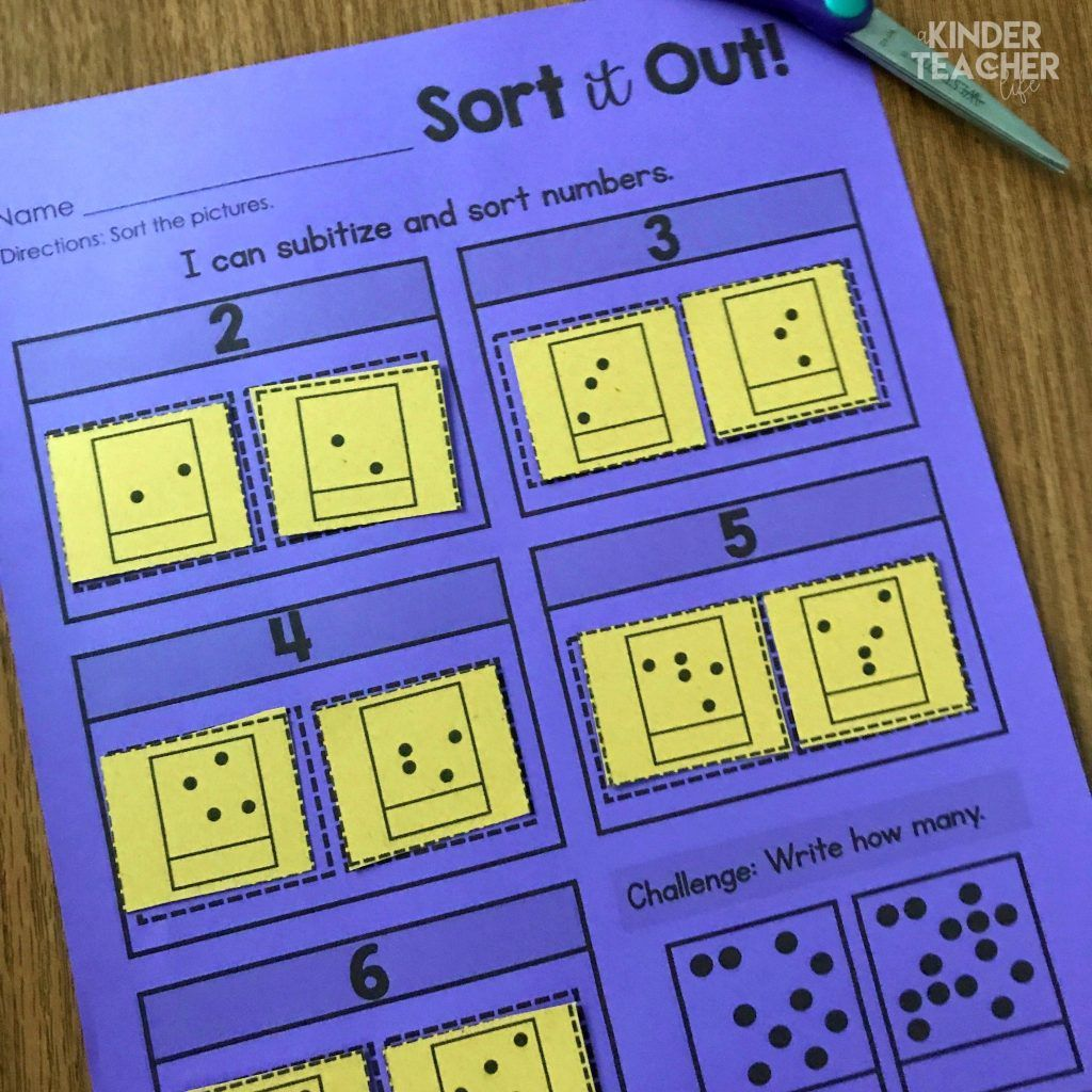 Subitizing Strategy And Sorting Worksheets