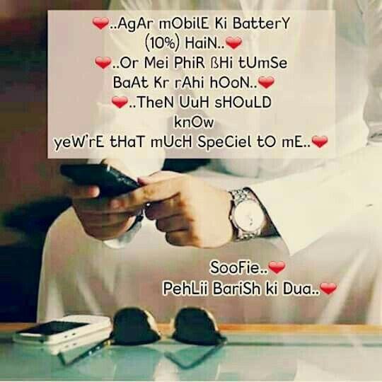 Urdu Poetry Romantic, Love Quotes