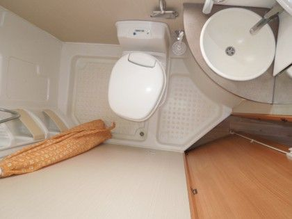 amenagement salle de bain caravane