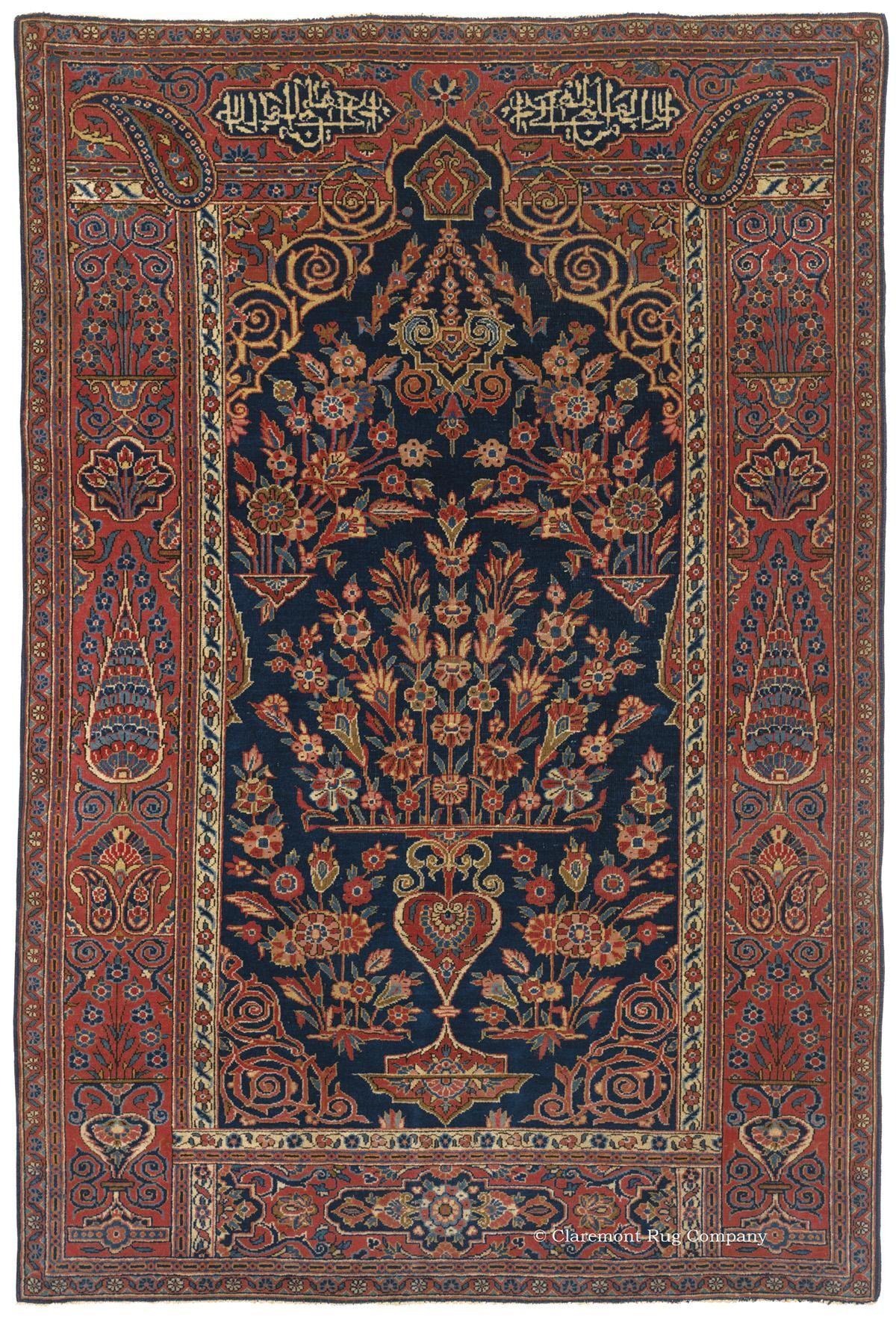 Rare Antique Rug Collectible Persian Kashan Prayer