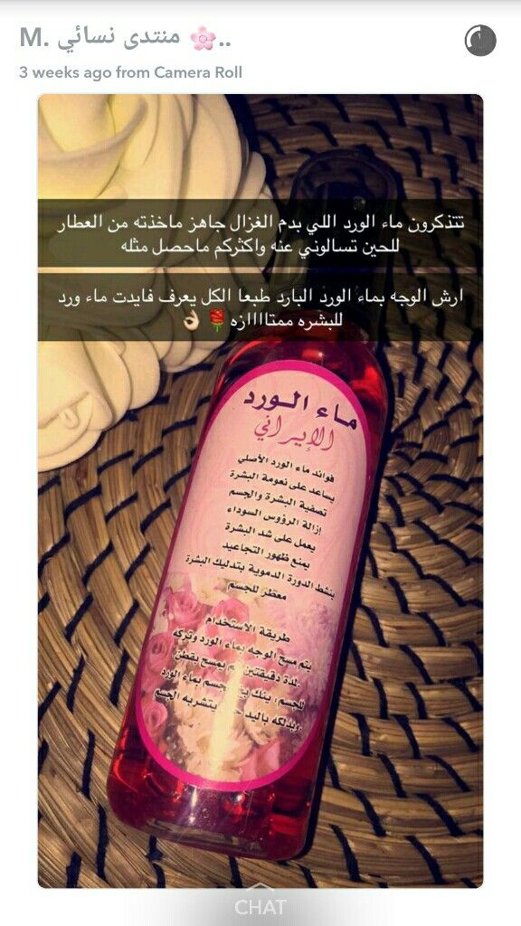 Pin By Israa Said On تذكير Dish Soap Bottle Dish Soap Soap Bottle
