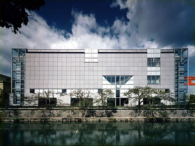 Fumihiko Maki Laureate National Museum Of Modern Art Kyoto