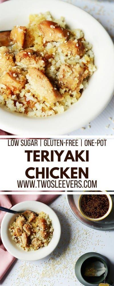 Teriyaki Chicken | One Pot Meal | One Pot Chicken Teriyaki | Teriyaki Chicken Recipe | Easy Teriyaki Chicken | Low Sugar Teriyaki Chicken | Chicken Dinner Recipe | Two Sleevers via @twosleevers