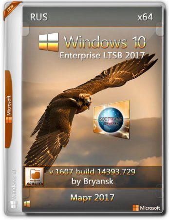 Скачать торрент windows 10 enterprise ltsb (x86/x64) + office 2016.