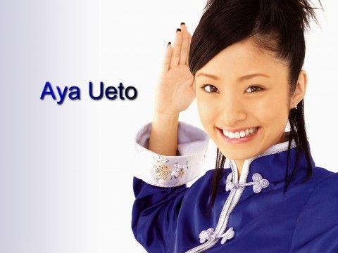 Aya Ueto 上戸彩/aya-ueto-202-176 Wallpaper Image, Photo, Poster, Gallery, Icon