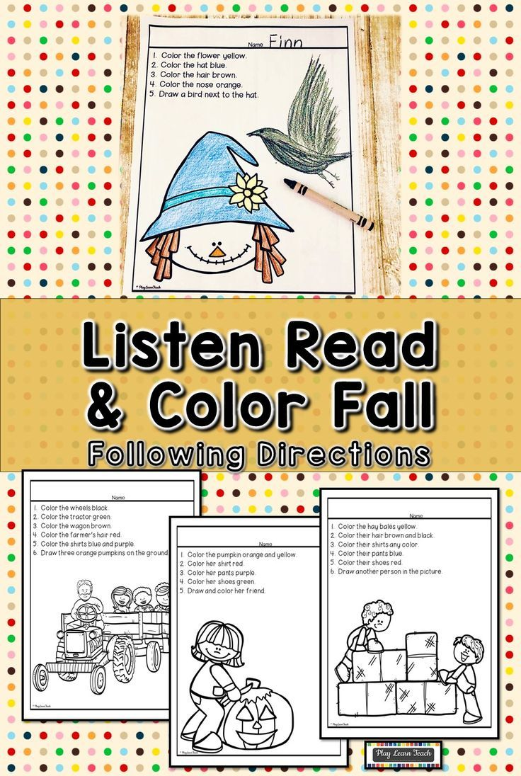 Following Directions Fall | Listen Read and Color ...