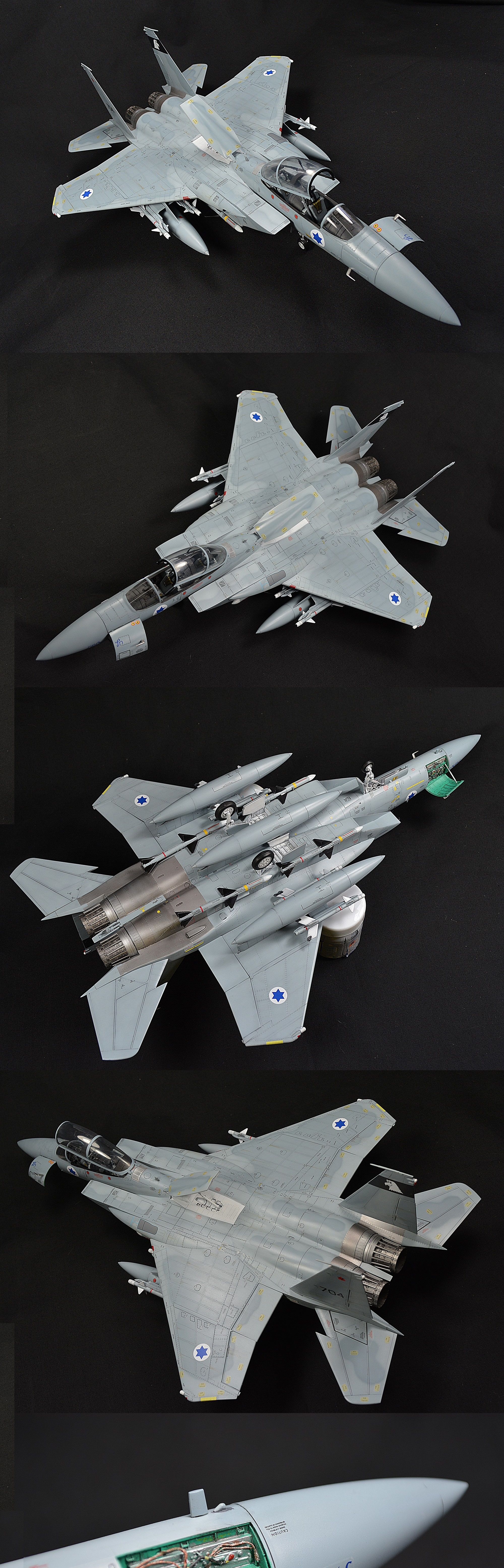 Israeli F-15C Eagle | Unknown Scale