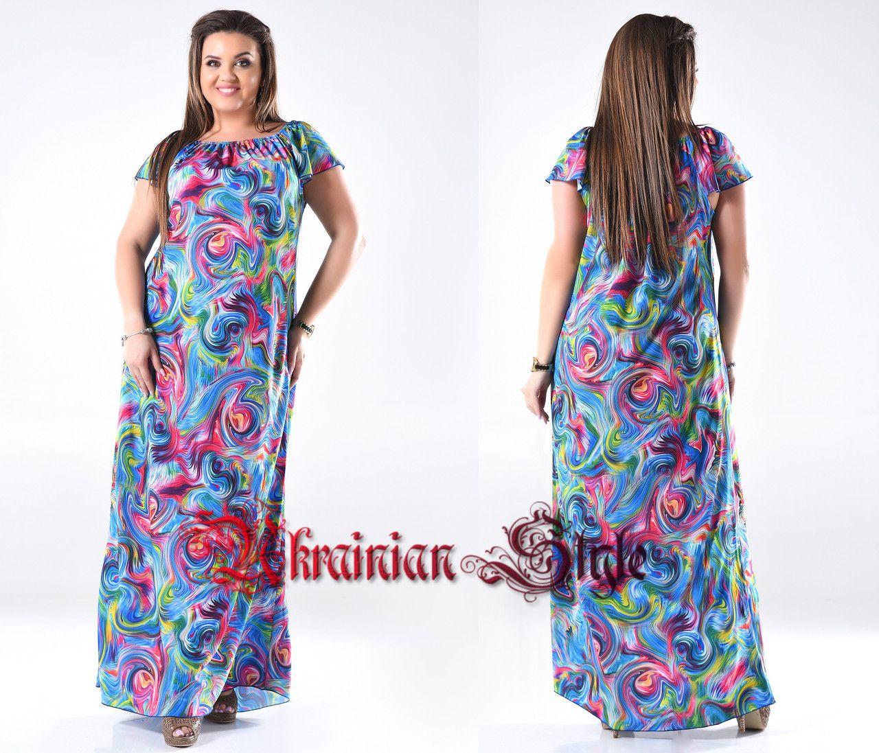 122a888b62ac797 Летнее яркое платье в пол больших размеров с абстрактным принтом.: продажа,  цена в