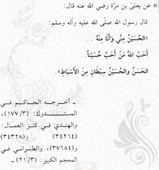 الل ه م وم On Twitter Math Arabic Calligraphy Twitter