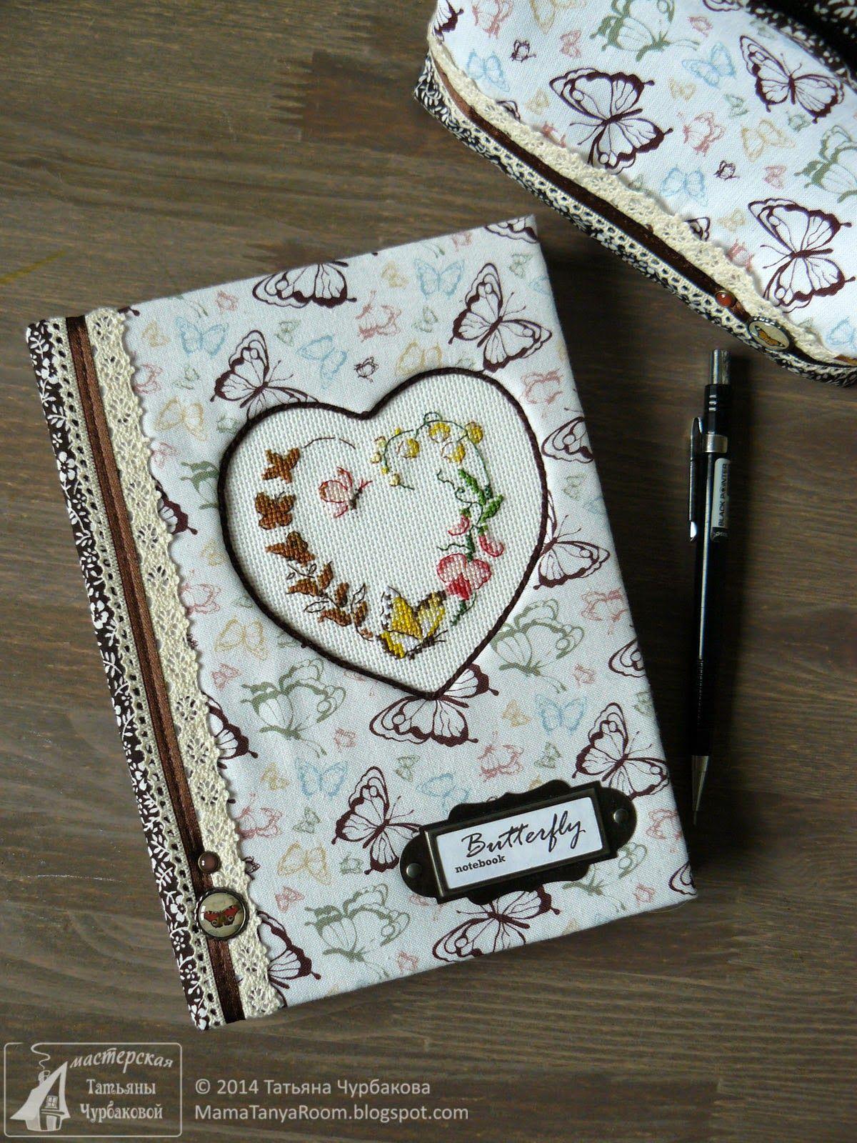 Вышивка не только картина Fabric book covers, Cross