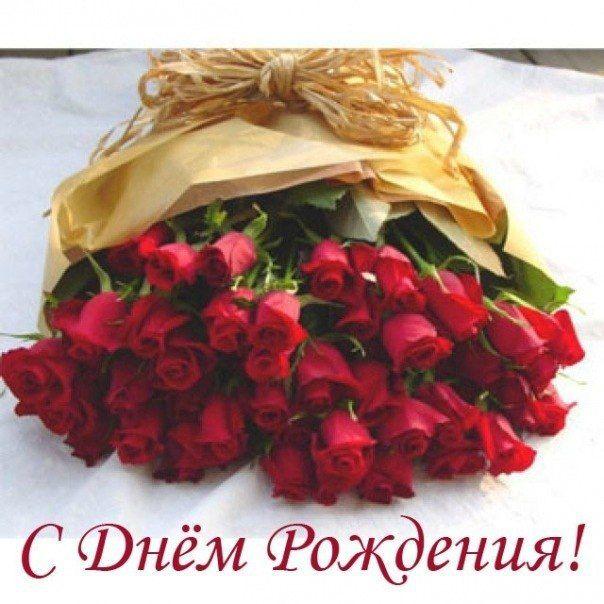 фото букеты роз с днем рождения