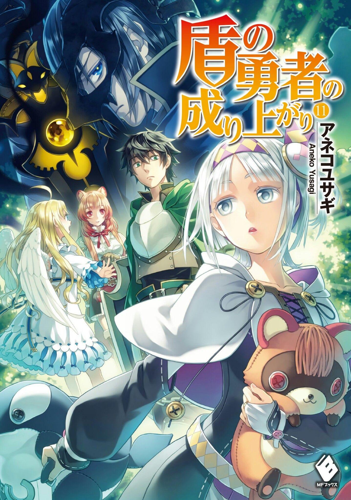 Pin By Tori On Animeat Light Novel Anime Hero