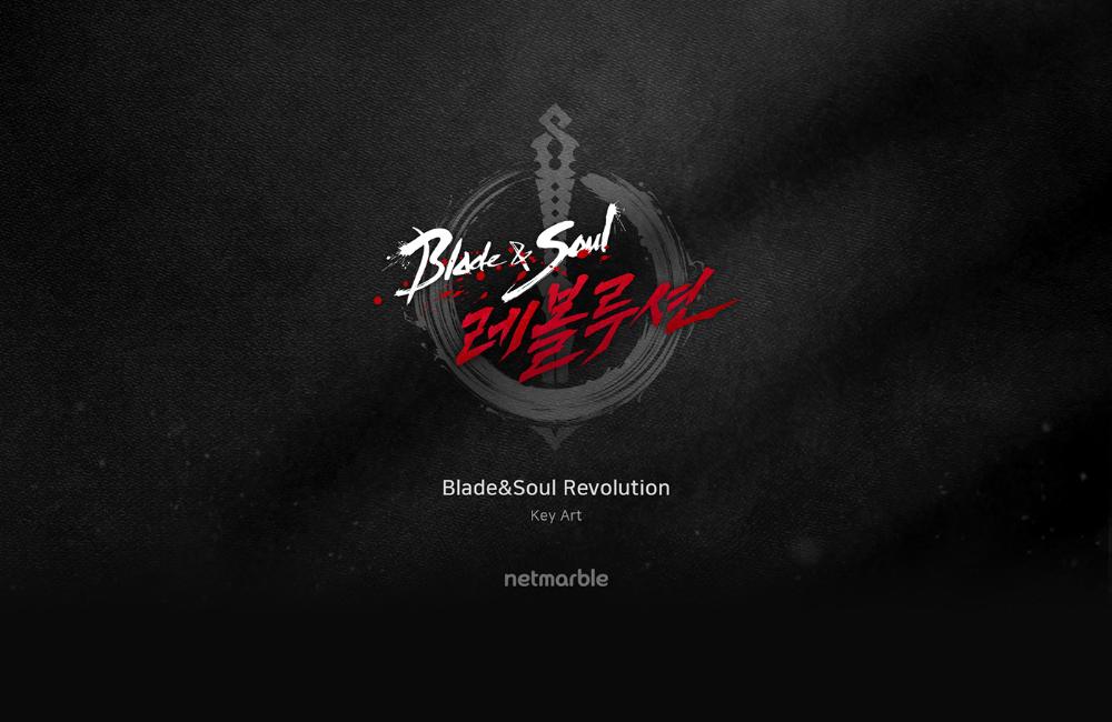 Key Art Blade Soul Revolution On Behance Blade And Soul Keys Art Revolution